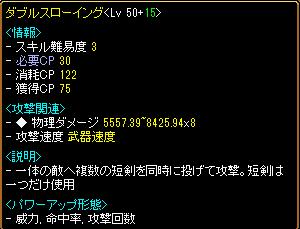 606本気