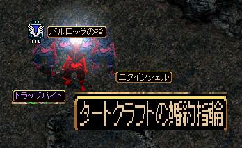 613Uどろっぷ