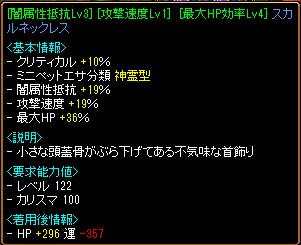 0120ほねぶく2