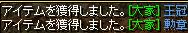 0120どおろぷ