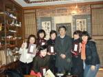 茶芸師200912