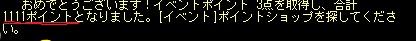 1111ふぃいばぁ