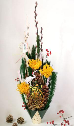プリザーブドフラワーお正月黄色い菊松鶴亀アレンジ s