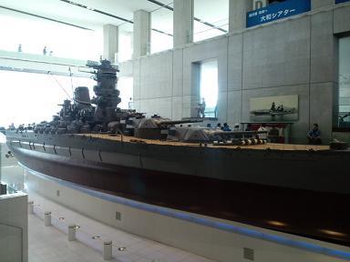 20100507-4