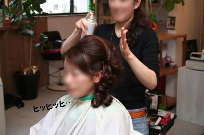 2009.11.27②