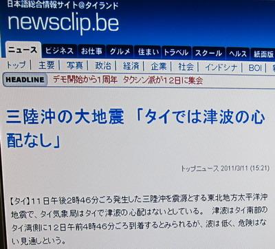 1-news c