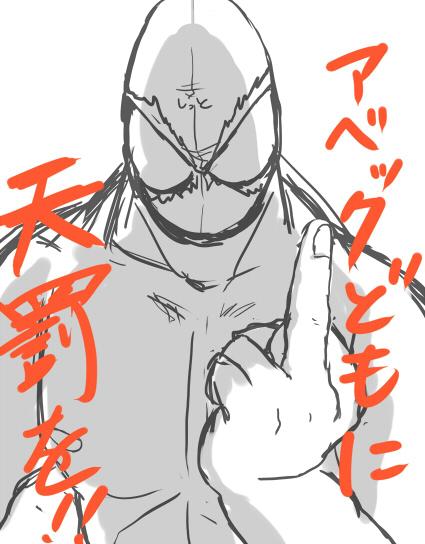 kill (1)
