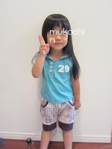 tomomiさん2
