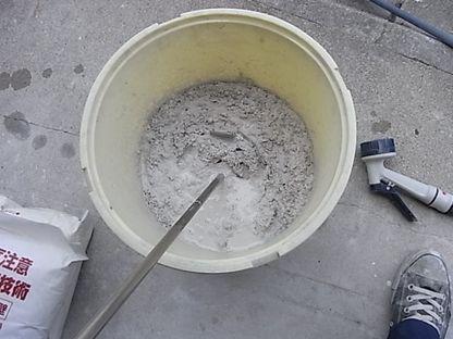 塗り壁材 撹拌 バケツ