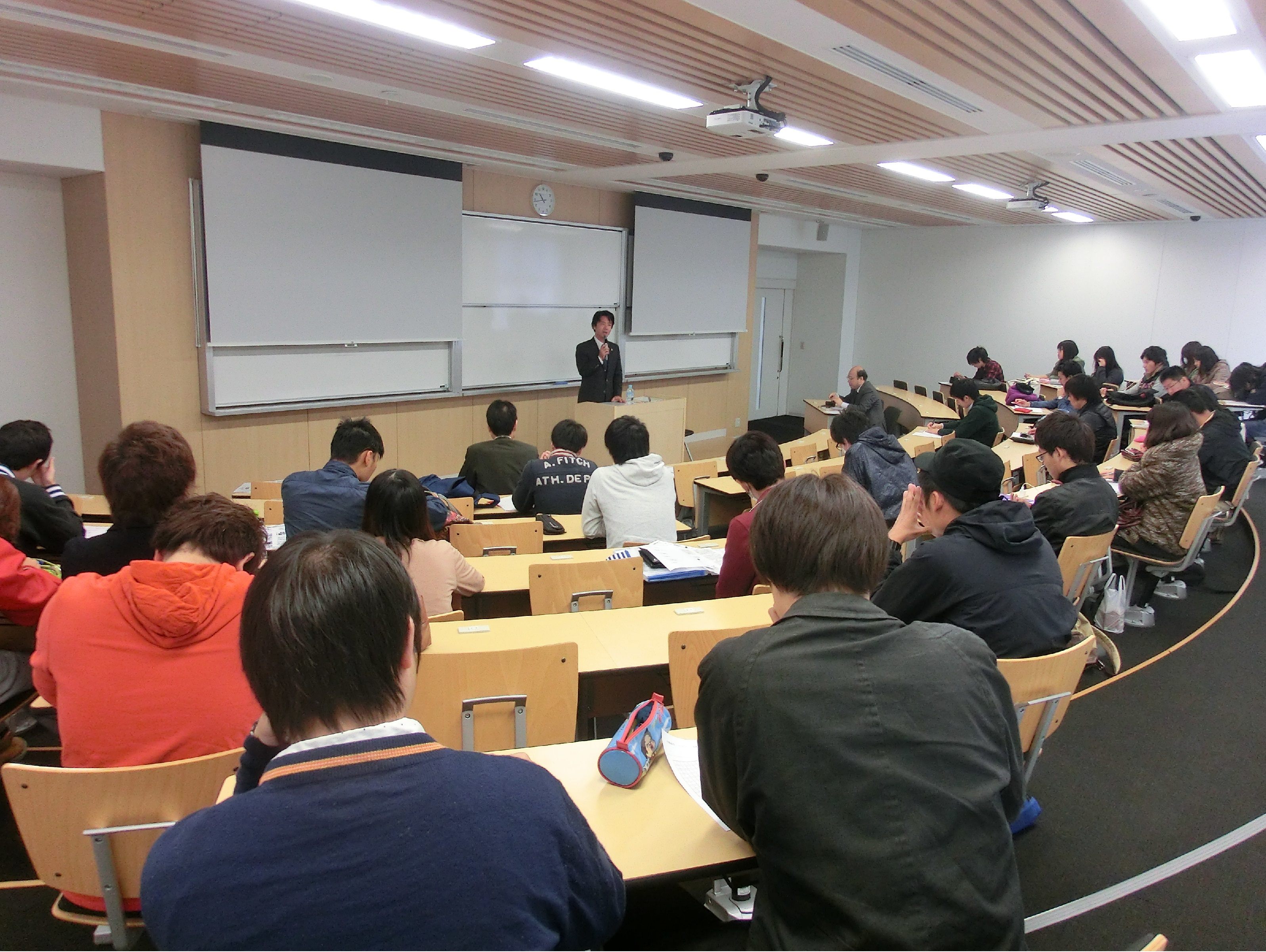 大阪府の現状と大阪府議会の役割