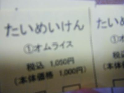 001_convert_20100918203735.jpg