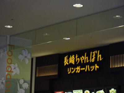001_convert_20101016182024.jpg
