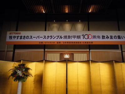 002_convert_20101030184651.jpg