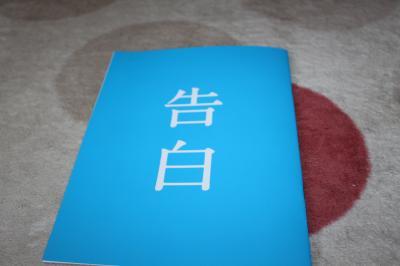 007_convert_20100606163320.jpg