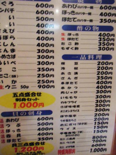 011_convert_20101024205805.jpg