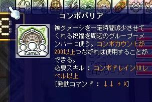 4803.jpg