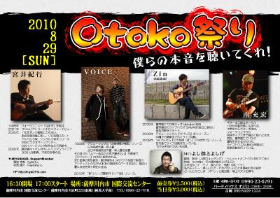 2010-07-25_011.jpg