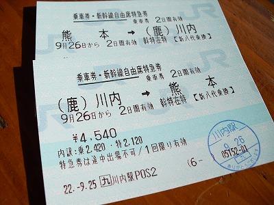 blog_CIMG0230.jpg