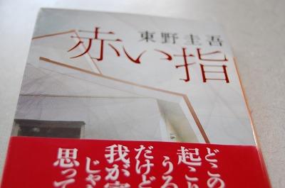 blog_DSC_3114.jpg