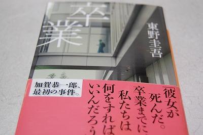 blog_DSC_3157.jpg