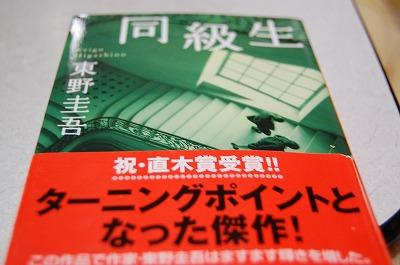 blog_DSC_3158.jpg