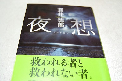blog_DSC_3181.jpg