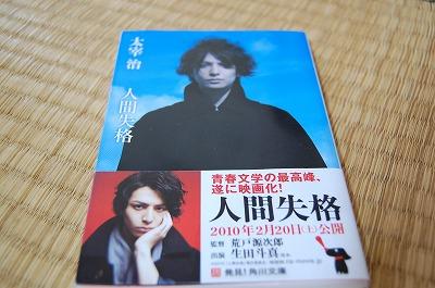 blog_DSC_3242.jpg