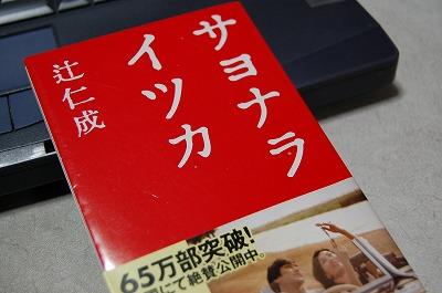 blog_DSC_3303.jpg