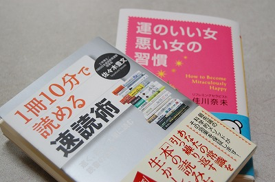 blog_DSC_3328.jpg