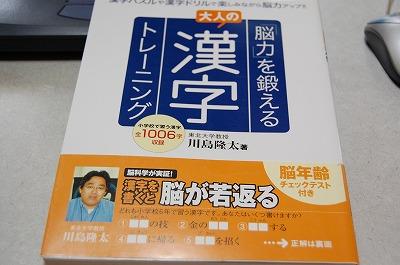 blog_DSC_3374.jpg