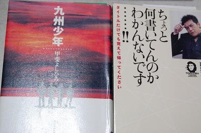 blog_DSC_3475.jpg