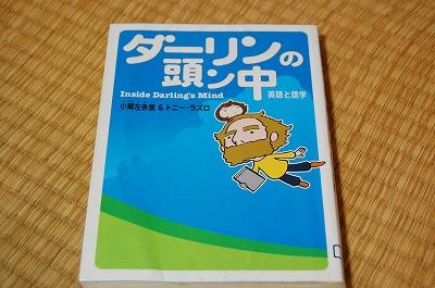 blog_DSC_3525.jpg