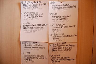 blog_DSC_3548.jpg