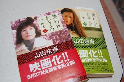 blog_DSC_3763.jpg
