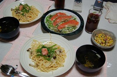 blog_DSC_3811.jpg