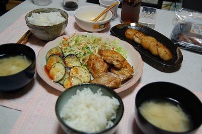 blog_DSC_3846.jpg