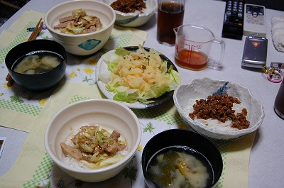 blog_DSC_3879.jpg