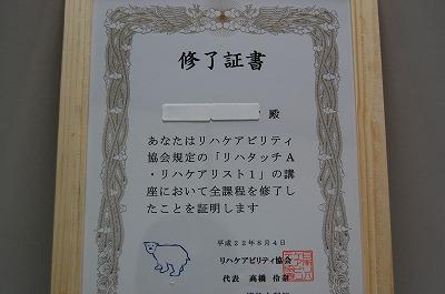 blog_DSC_3982.jpg