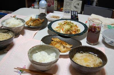 blog_DSC_4035.jpg