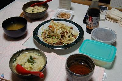 blog_DSC_4296.jpg