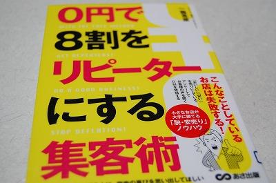 blog_DSC_4337.jpg