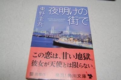 blog_DSC_4394.jpg