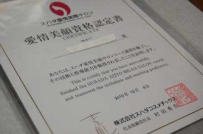 blog_DSC_4406.jpg