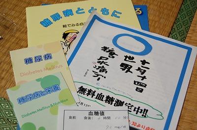 blog_DSC_4549.jpg
