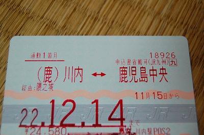 blog_DSC_4552.jpg