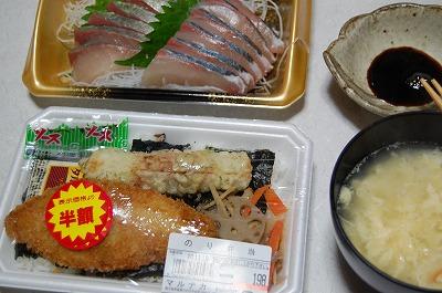 blog_DSC_4572.jpg