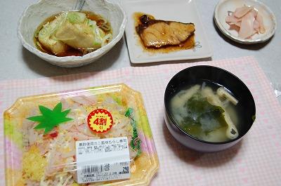 blog_DSC_4588.jpg