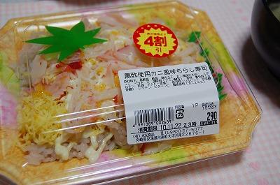 blog_DSC_4589.jpg