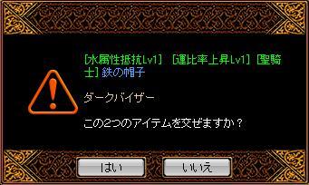 異次元10.03.23