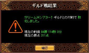 †ドリームシアター†船 10.04.11